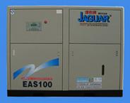 捷豹EAS-100螺杆式空压机