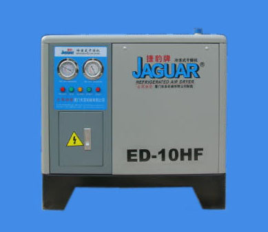 捷豹ED-10冷冻式干燥机