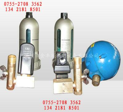 各类排水器|品牌干燥机专用配件