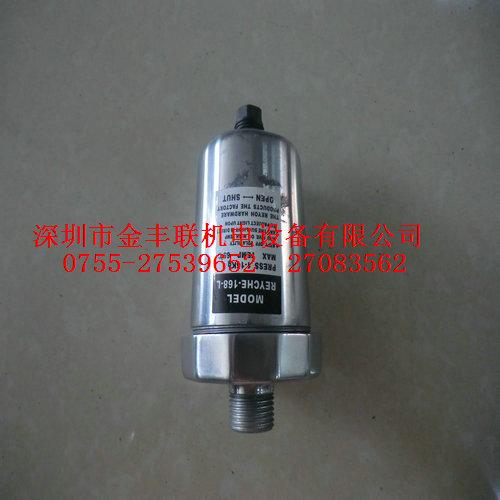 自动排水器|品牌活塞机专用配件