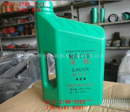 美特空压机油|活塞式空压机专用油