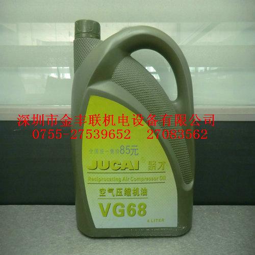 聚才空压机油|活塞式空压机专用机油