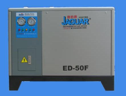 台湾捷豹ED-50冷冻式干燥机